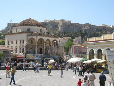 Athens Metropolitan DMC