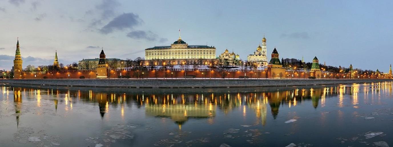 DMC Moscow